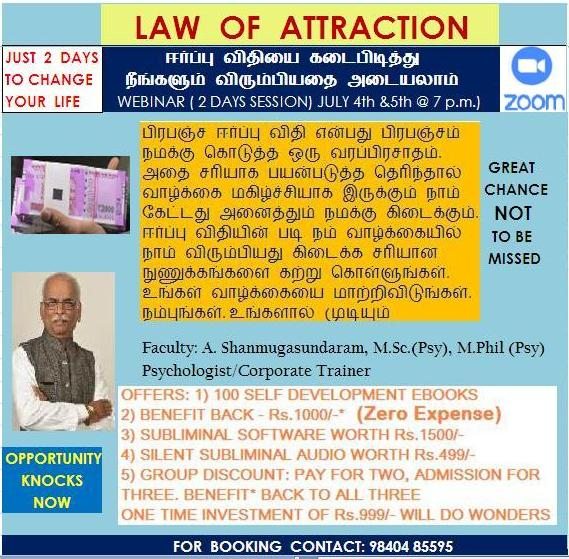 LAW-OF-ATTRACTION-PHAMLET1